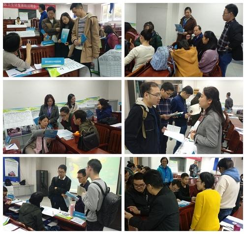 學員和用人單位溝通7.jpg